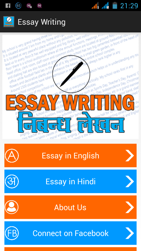 essay about missing your mom hunter college optional essay