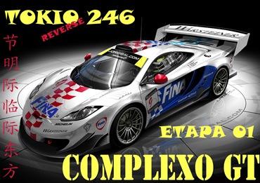 GT1 CUP ETAPA 01