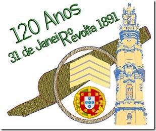 Logo 120 anos 31JAN2011