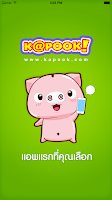 Screenshot of Kapook!