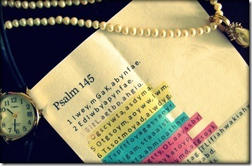 Psalm_145_letter_by_letter