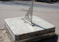Sundial_Taganrog