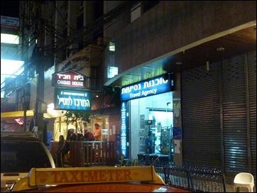 Israeli Bangkok 1