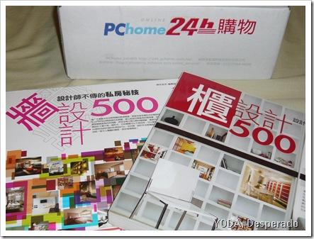 P1010730