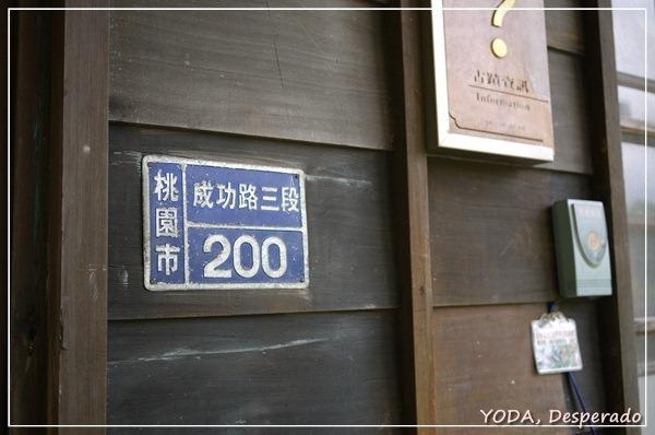 P1000587