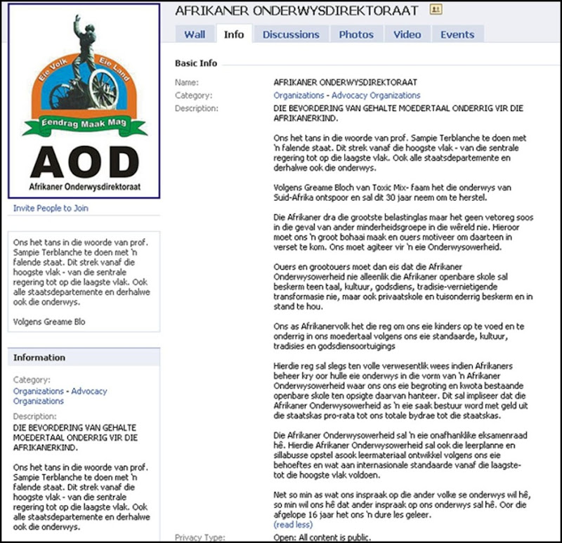AfrikanerChristianEducationDirectorateFacebookPage