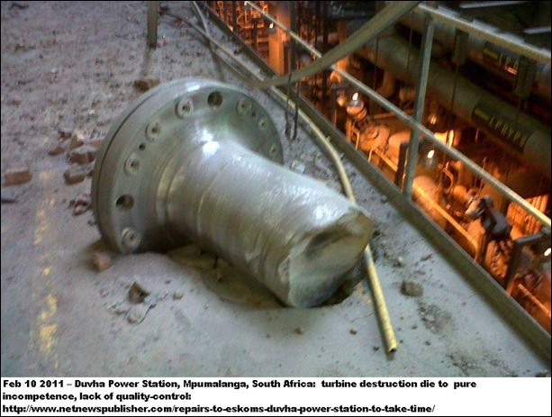 DUVHA coalpowerstation SA UNREPORTED ACCIDENT TURBINE DESTRUCTION