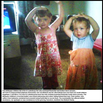 VanNiekerk Angelique and Nico DEAD IN LYDENBURG FIRE TENDER BROKE DOWN APR2011
