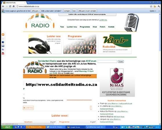 Solidarity Radio webpage