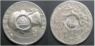Monete con Simboli Pedofili
