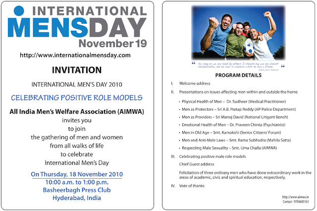 International Men's Day on 19th November 2010