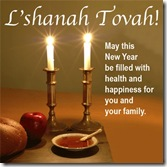 rosh-hashana-with-text