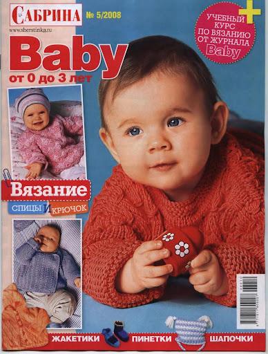 Журналы по вязанию для детей беби