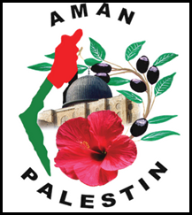 Logo_Aman_Palestin