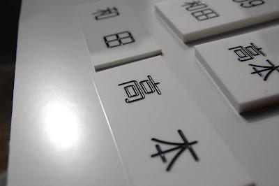 アクリルプレートに文字を彫刻1