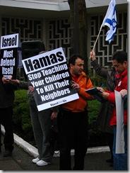 Pro-Israel Rally 018