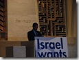 Pro-Israel Rally 074
