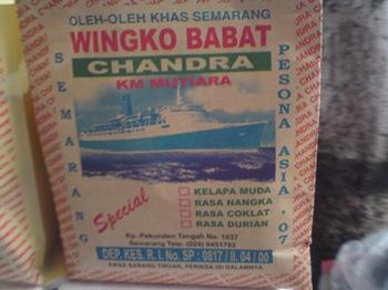 Wingko Babat