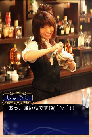 Bar「ココロ」 美人すぎるバーテンダーに逢いに来ませんか?