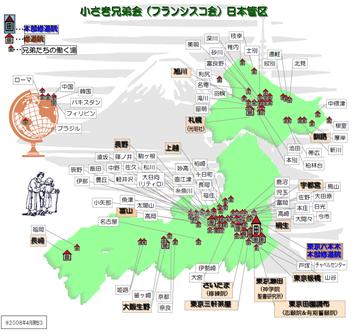 召命用日本地図