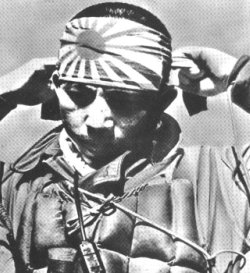 Kamikaze, piloto suicida de la II Guerra Mundial