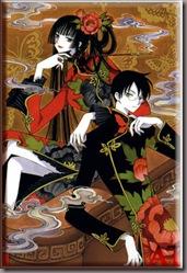 Yuuko-sama e Watanuki-kun