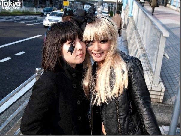 Gagamania em Toquio (26)