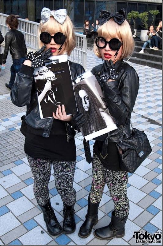 Gagamania em Toquio (70)