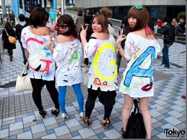 Gagamania em Toquio (48)