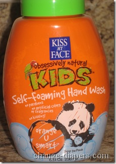 Kiss my Face Kids Self Foamnig Hand Wash