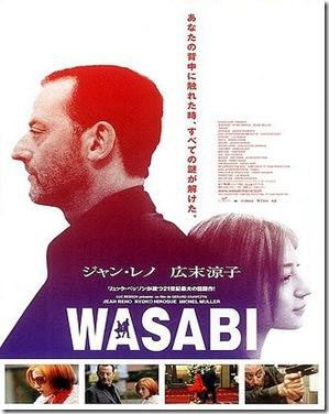 wasabi3