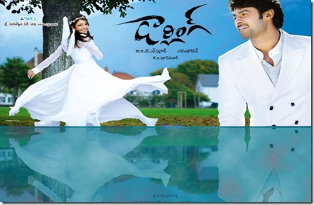 prabhas-darling-wallpapers-2