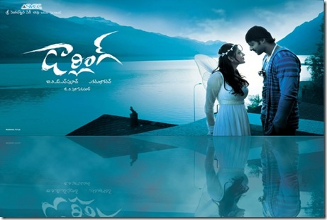 prabhas-darling-wallpapers-3