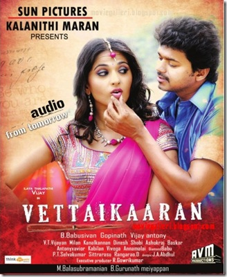 vettaikaran-movie-posters-audio-release-04