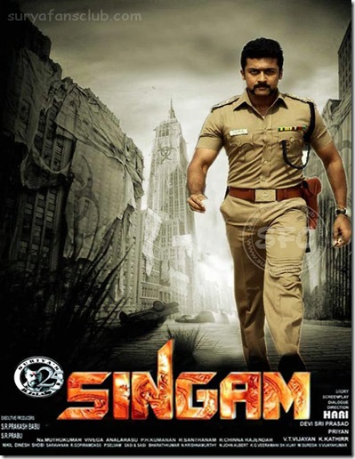 singam-wallpaper