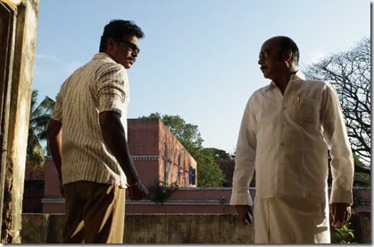 eesan-movie-stills-2
