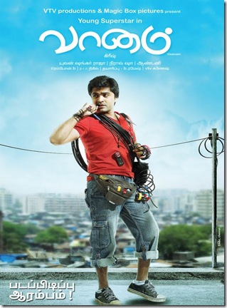 Vaanam Photos Vaanam new Tamil Movie pics Vaanam wallpapers