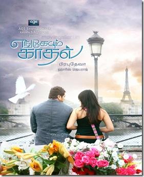 Engeyum_Kadhal_movie_posters_wallpapers1