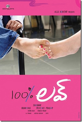 100%love-naga-chaitanya-tamannah-movie-first-look