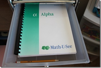 math worksheet : what s in the box wednesday first grade  confessions of a  : Math U See Worksheet Generator