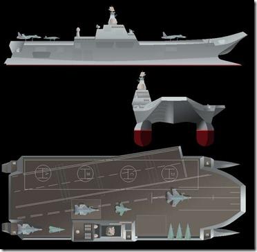carrier1bq5