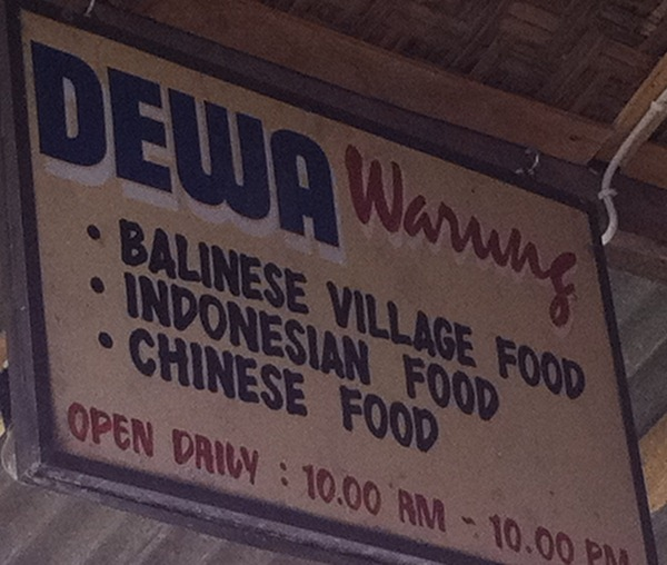 dewawarung