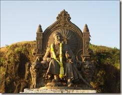 Chatrapati Maharaj