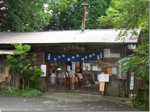 h_camp17