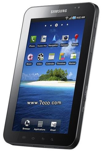 Samsung Galaxy Tab^^بنظام الاندرويد