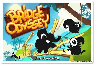 造橋奧德賽(Bridge Odyssey)