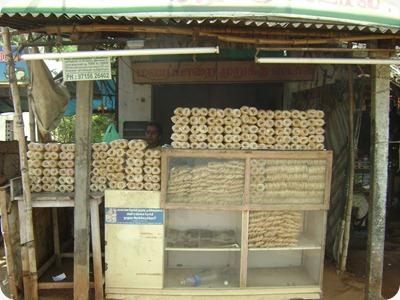 Manappaarai Murukku Muruga Vilas 2