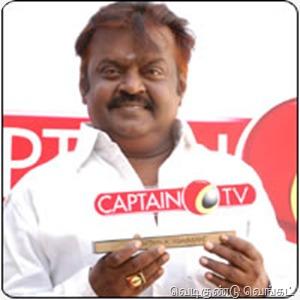 vijayakanth unwiling captain-tv logo