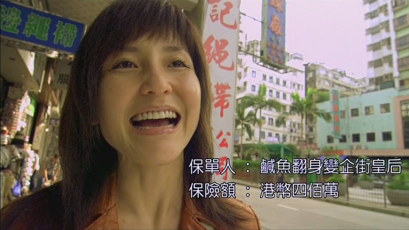 True Women For Sale 2008 DVDRiP x264 DTS iNT Pa@Ph preview 5