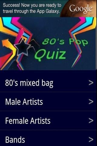 80s Pop quiz